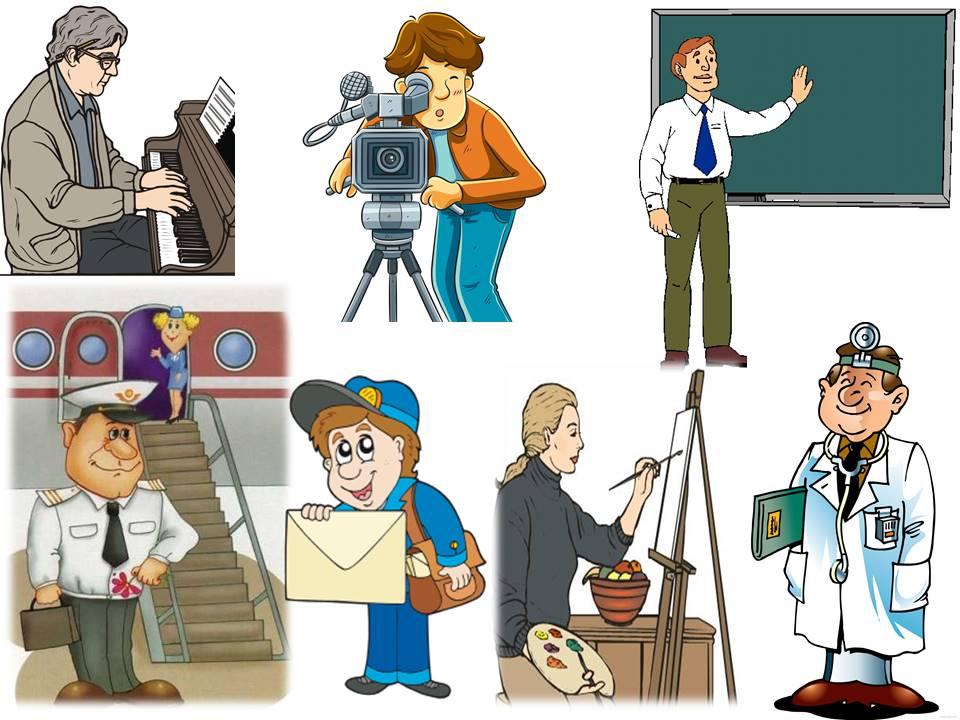 Картинки с людьми на улице с профессиями