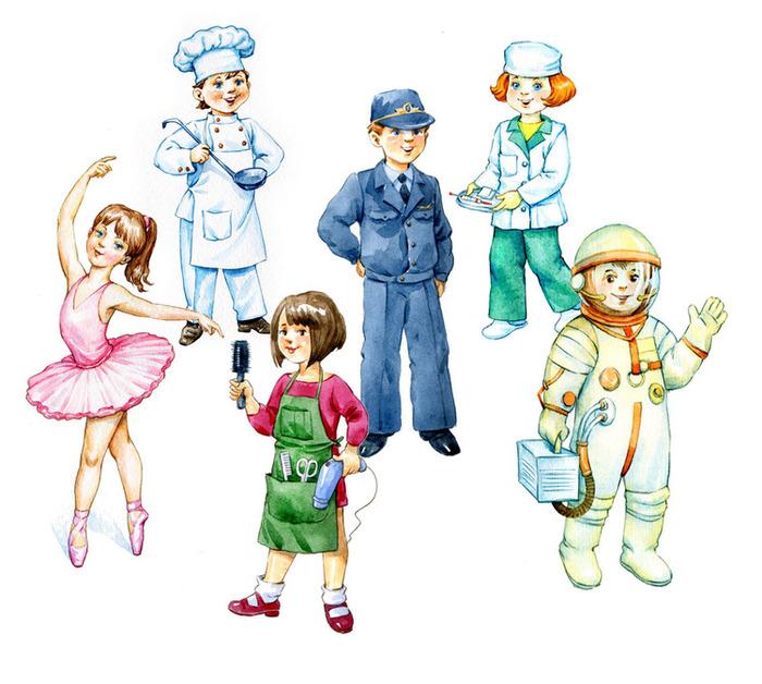 Красивые открытки, картинки с профессиями для детского сада