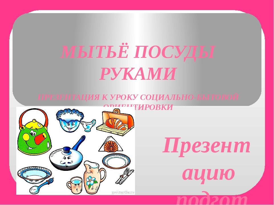 конспект по сбо открытка элементы декора