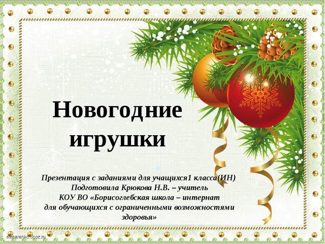 Изо школа россии 2 класс зубарева