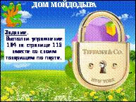 hello_html_67c9b080.png