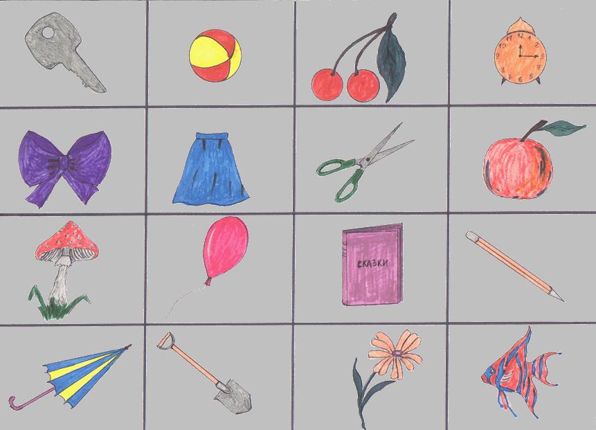 Картинки опосредованное запоминание по леонтьеву