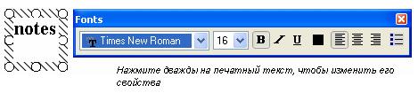 hello_html_123b5711.png