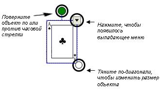 hello_html_124215e3.jpg
