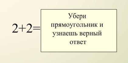 hello_html_4b38a930.jpg