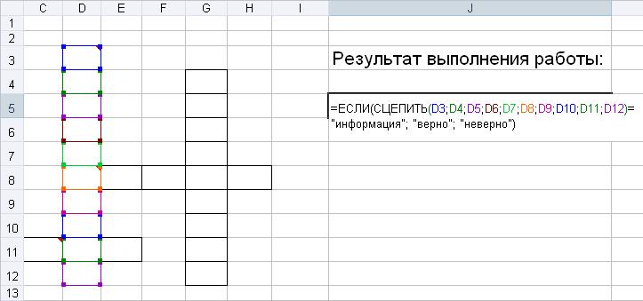 hello_html_m4e2f7632.png