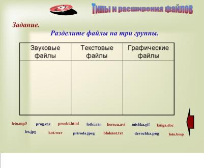 hello_html_m5600514b.png