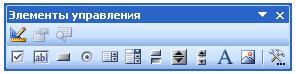 hello_html_m7d77bcf2.png