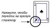 hello_html_m9e05988.png