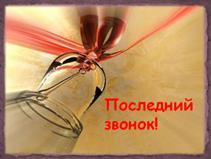 hello_html_1b951804.png