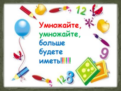 hello_html_23192ff2.png