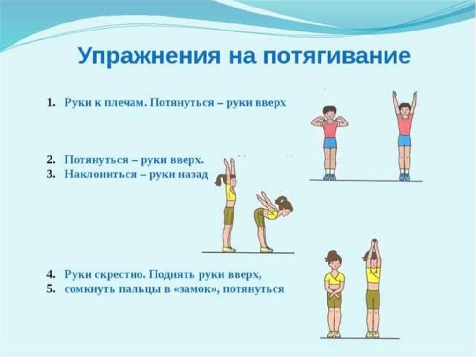 целом, упражнения для рук с картинками и описанием быстрый
