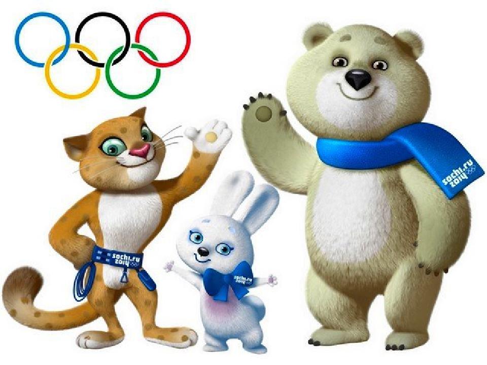 животное символ российской олимпиады фотообои террасой или
