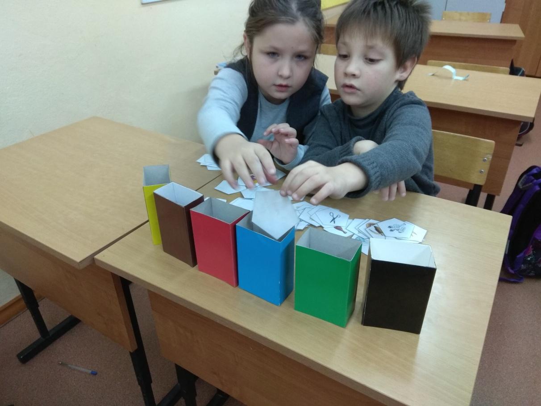 Дидактическая игра в начальной школе картинки