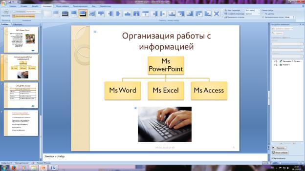 hello_html_m250c3bb9.jpg