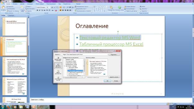 hello_html_m25b09483.jpg