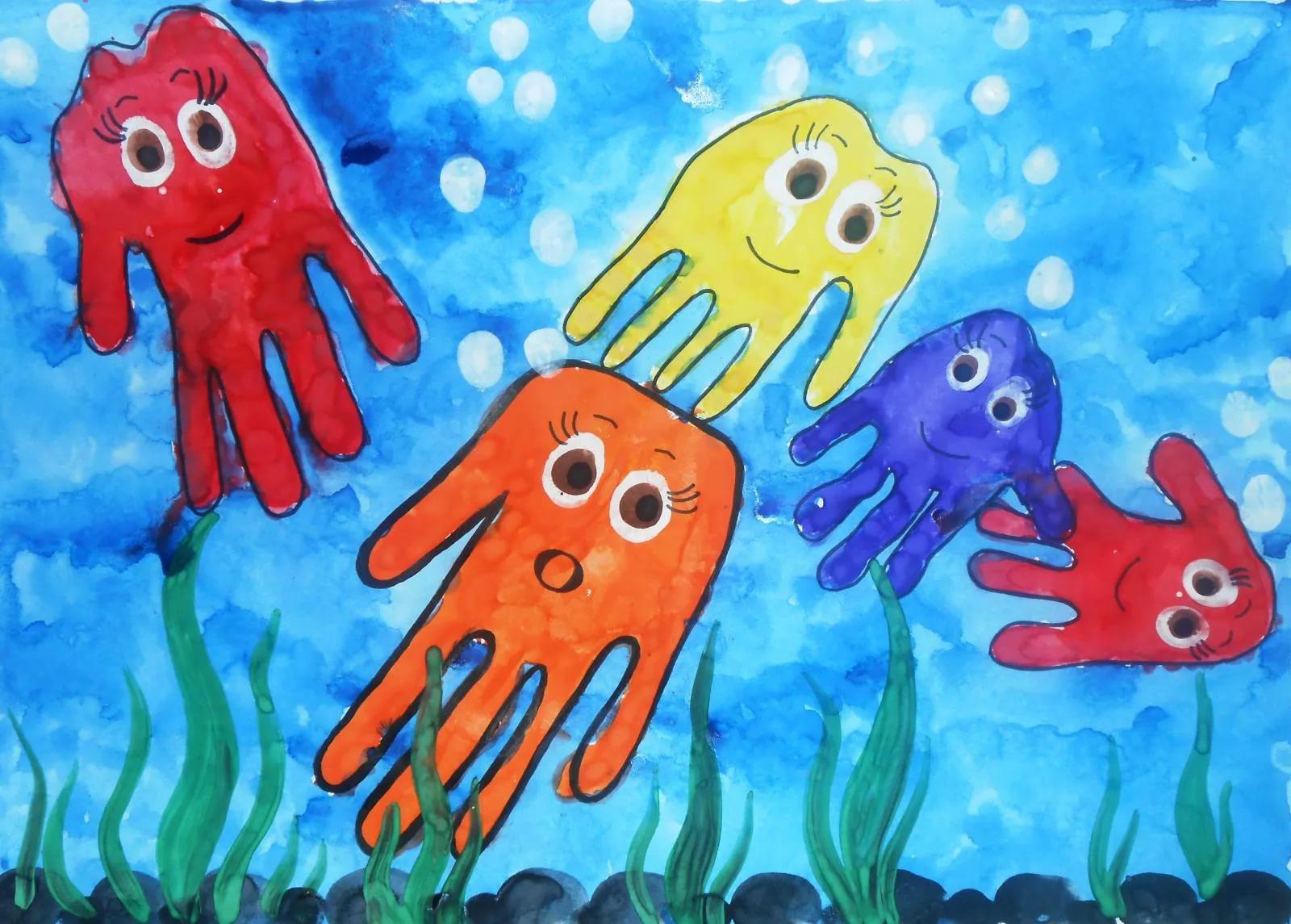 Картинка с ладошками детей, изображением детей