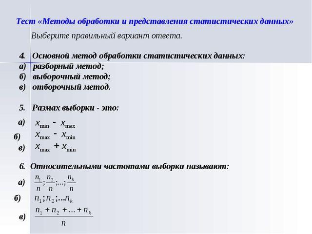 Как называется основной метод решения статистических задач методика решения задач о рыцарях и лжецах