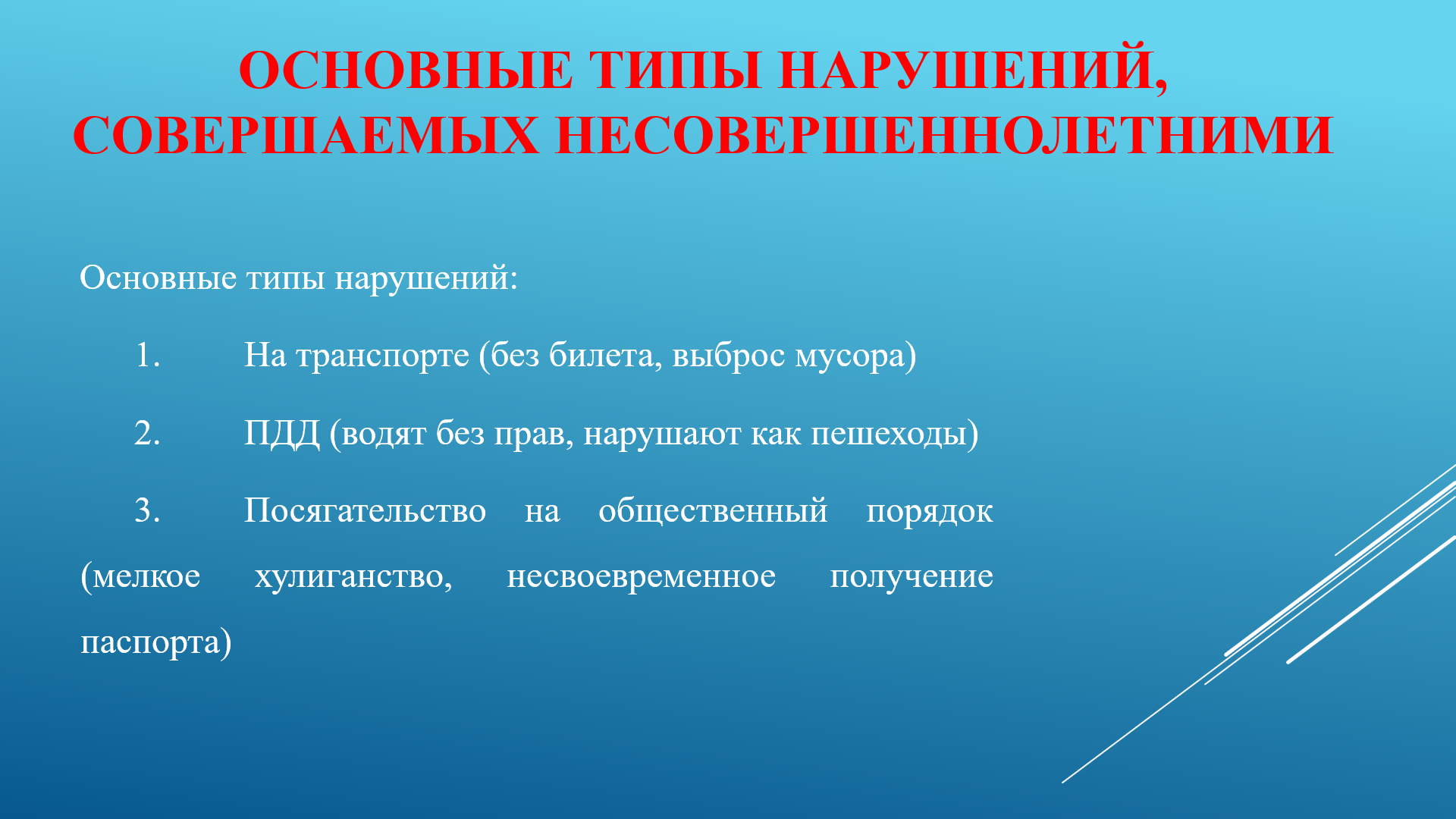 hello_html_4d91ff6d.png