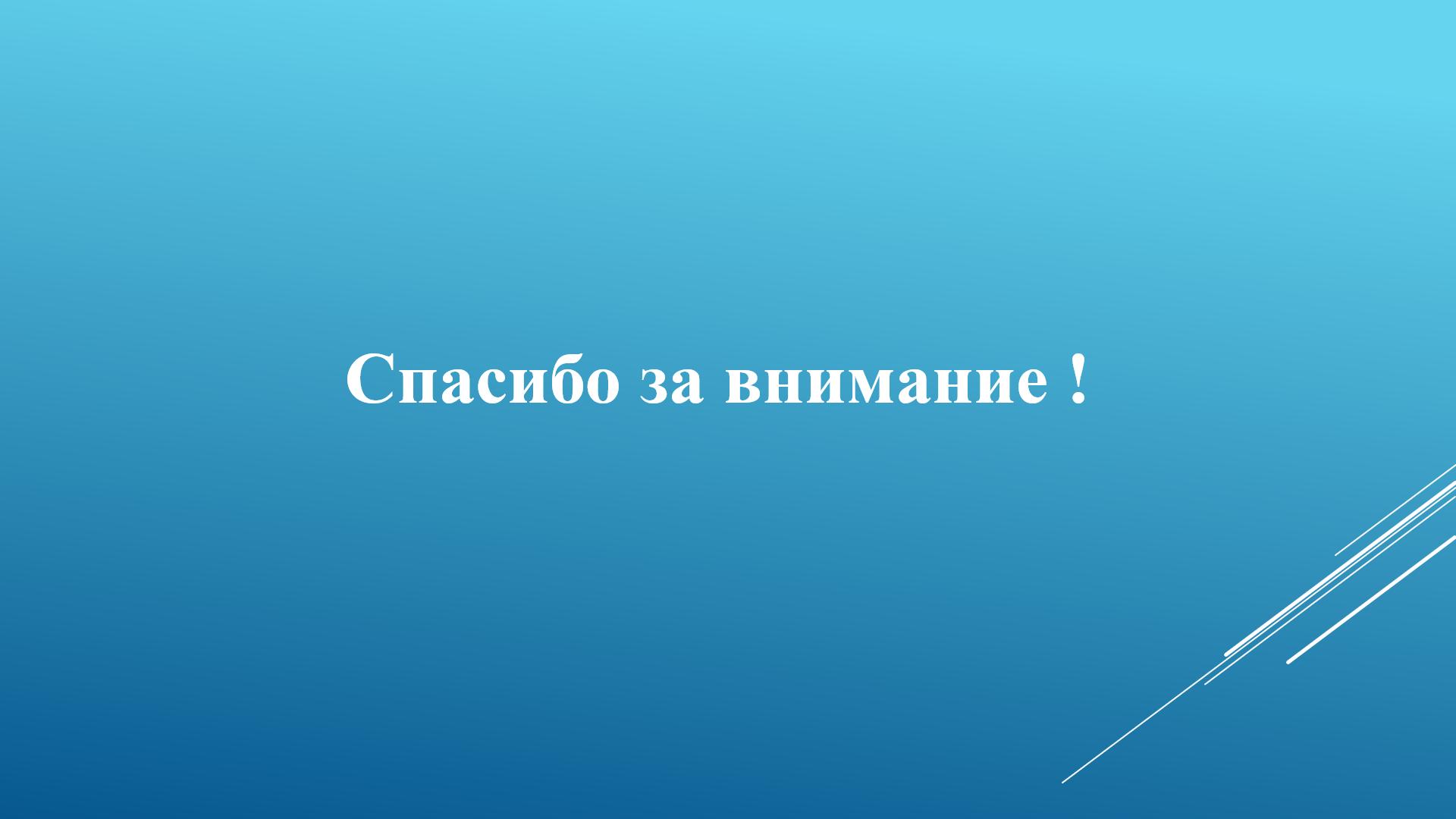 hello_html_m13199ea9.png