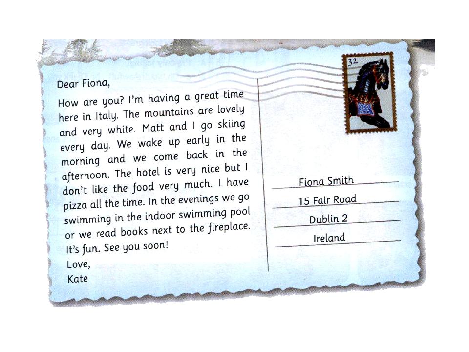 некоторым письмо открытка другу на английском зависимости выбранного вами