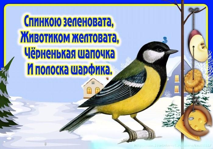 hello_html_m50a3c6b0.jpg