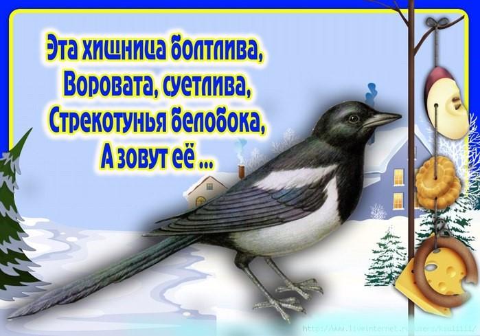 hello_html_m631ea788.jpg