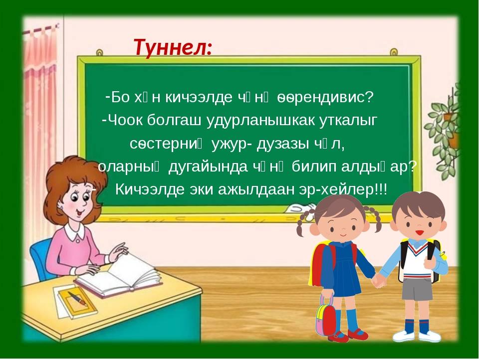 Сегодня на уроке я узнал(а) … Было интересно … Мне непонятно … РЕФЛЕКСИЯ : Бо...