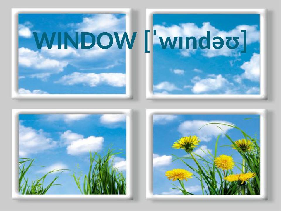 WINDOW [ˈwɪndəʊ]