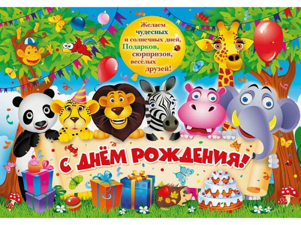 Поздравительные открытки поздравления для детей, скрапбукинг днем учителя