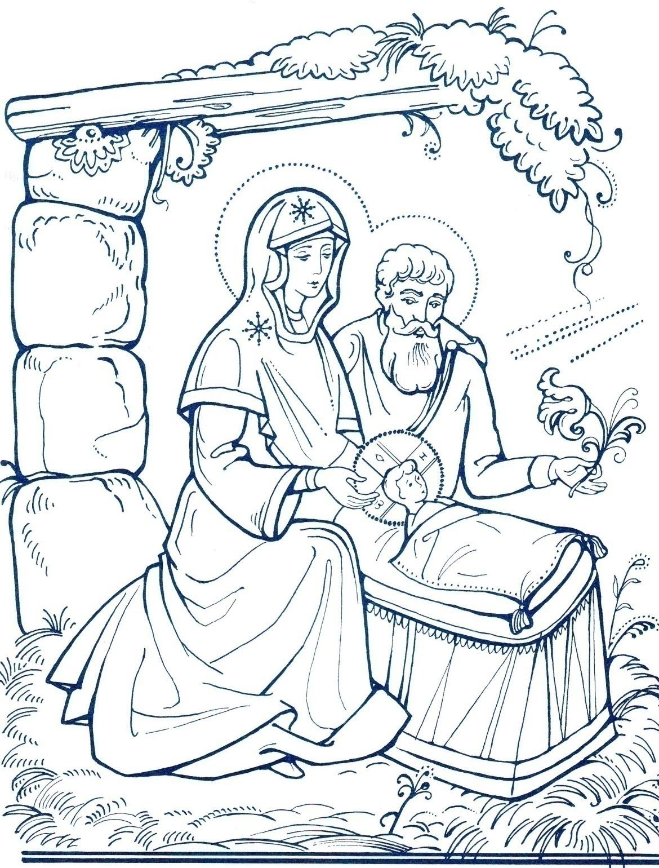 Открытка на рождество христово своими руками нарисовать