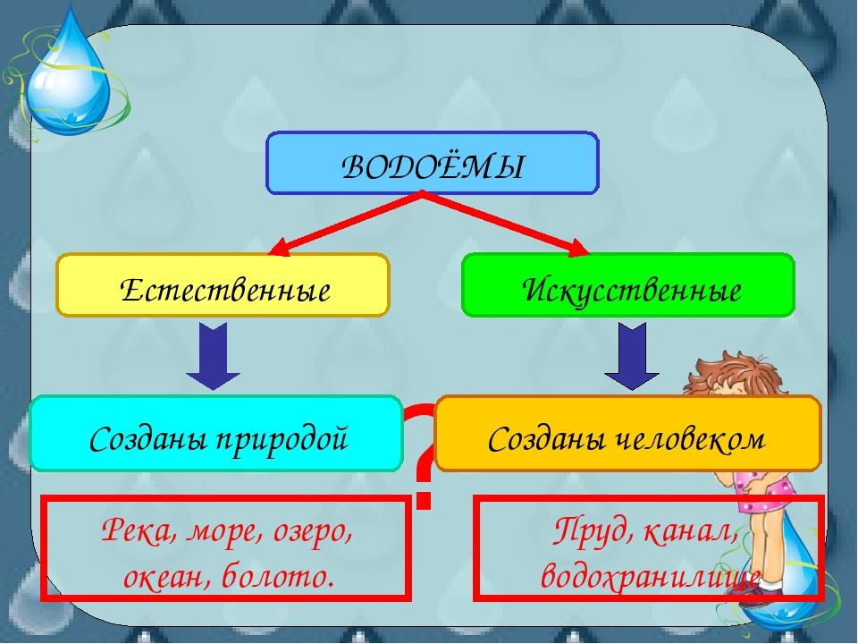 hello_html_62025e28.jpg