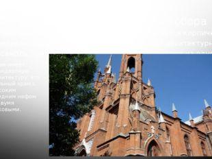 iii. Архитектурный ансамбль собора На территории самарского прихода располага