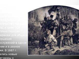 В 1863 г. началось польское восстание: большое количество исповедующих католи