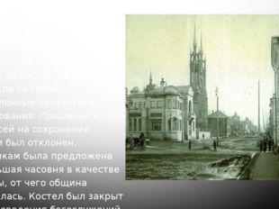 В 1930 г. здание костела было закрыто под давлением властей. Их решением было