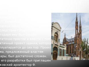 Ii. Архитектор и внешняя отделка собора Первым архитектором и строителем дере