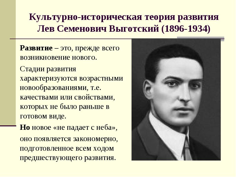 Картинки культурное наследие белорусов доступны