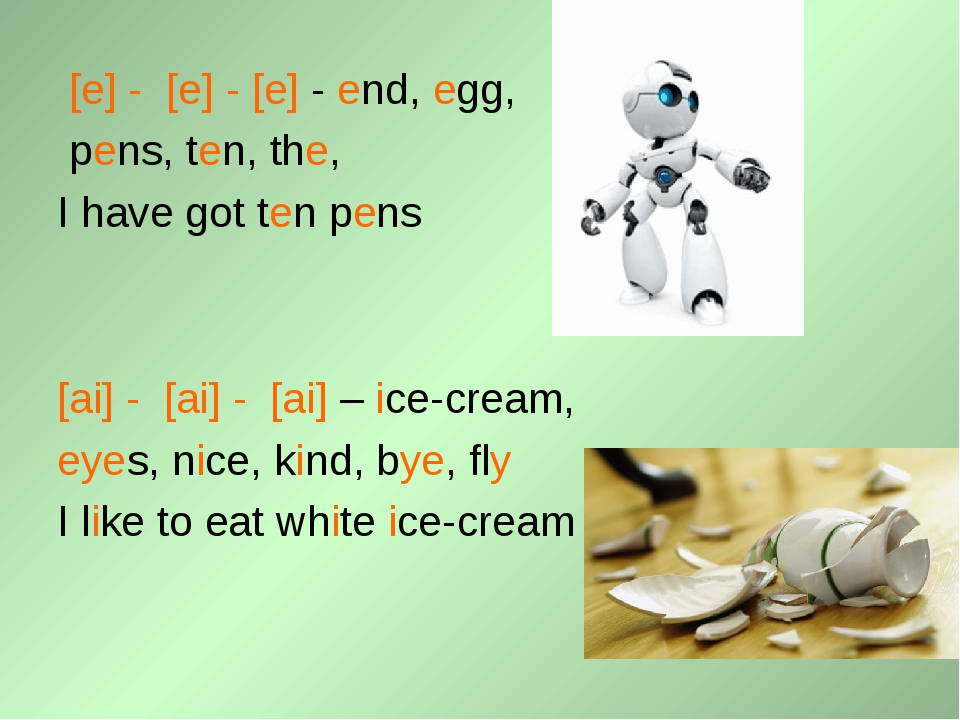[e] - [e] - [e] - end, egg, pens, ten, the, I have got ten pens [ai] - [ai]...