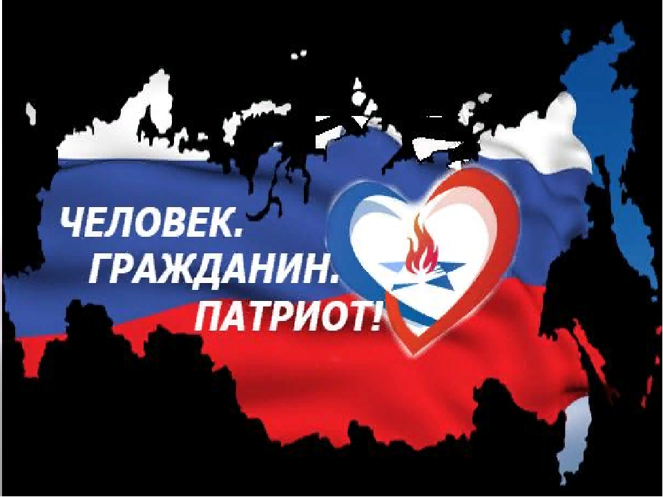 Открытки с днем российской науки 8 февраля образом, исходя