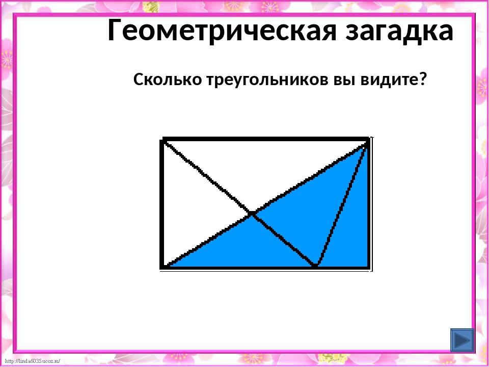 Объясни «крылатые» выражения с числом «10» Не трусливого десятка Смелый, отва...