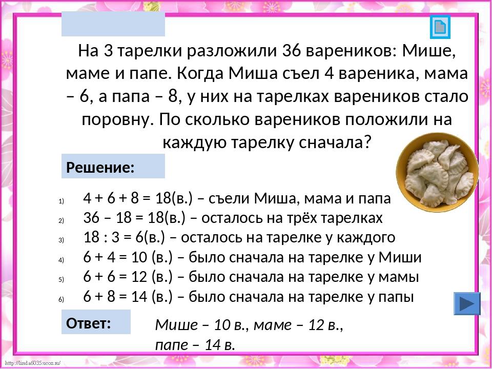 Объясни «крылатые» выражения с числом «4» На все четыре стороны Куда угодно,...