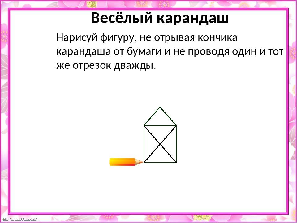 выход Периметр прямоугольника равен 40 см. Его длину увеличили на 2 см, а ши...