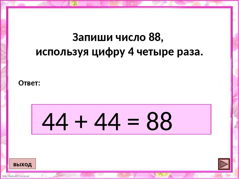 Так как бухгалтер и инженер – женщины, То Светлов - Чернова – дочь бухгалтера...
