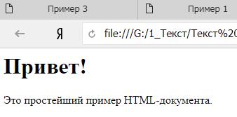 hello_html_2d2fb800.png