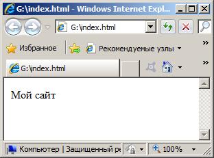 hello_html_3e17ca9f.png