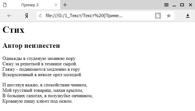 hello_html_m5b804cd5.png