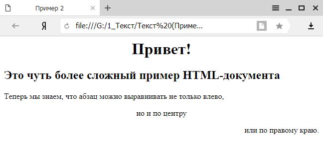 hello_html_m6d39e077.png