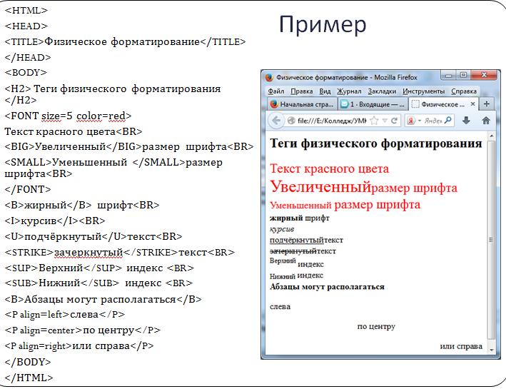 hello_html_m79e11e8f.png