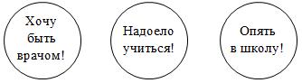 hello_html_m73744c6f.png