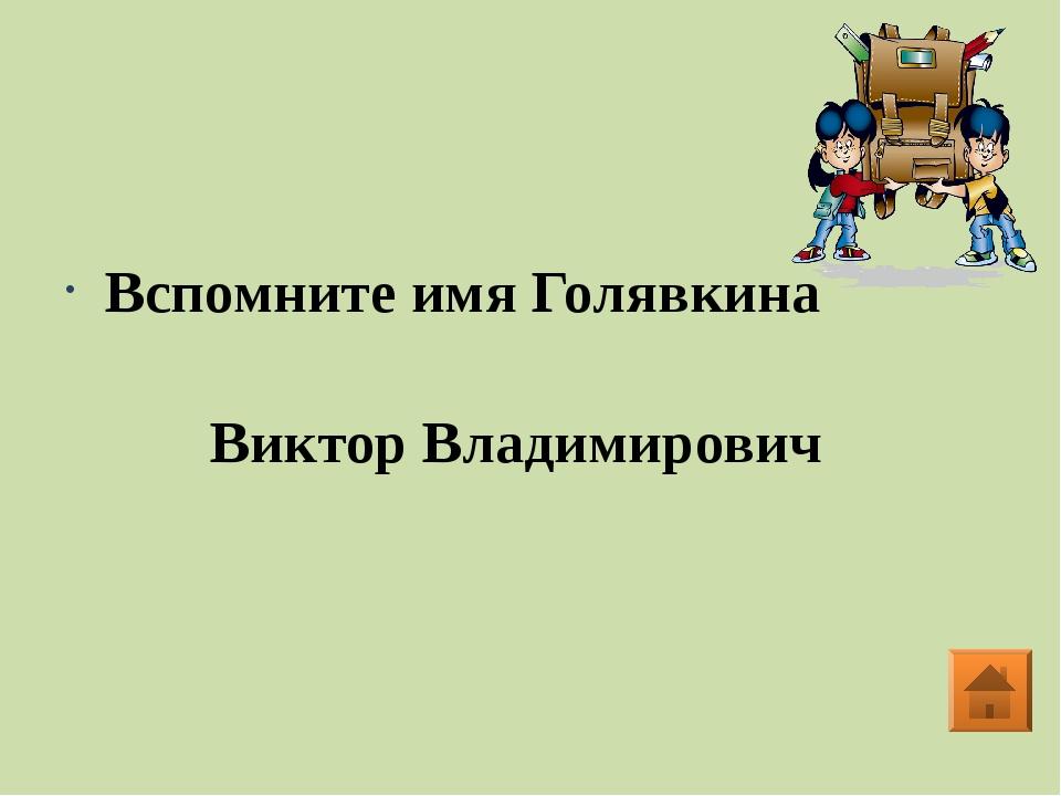 Учитель начальных классов Венкова Наталья Евгеньевна МБОУ Усть – Большерецка...